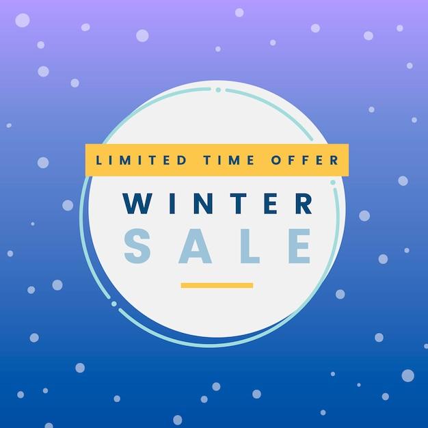 Vecteur de vente d'hiver offre à durée limitée Vecteur gratuit