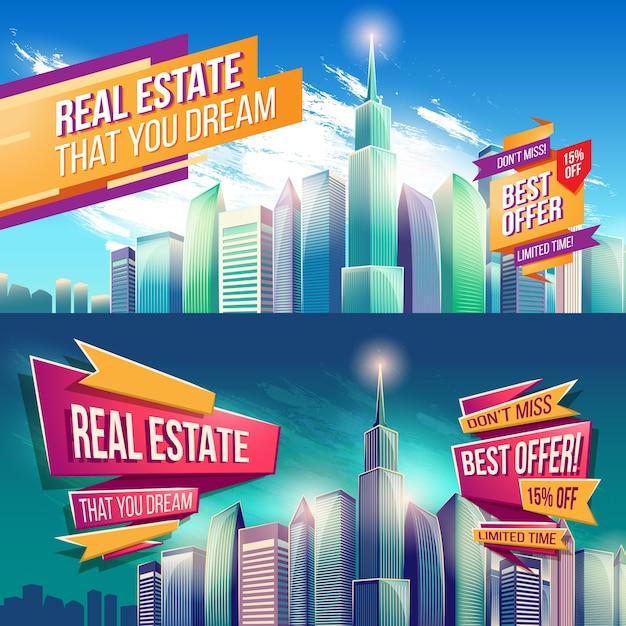Vector cartoon illustration, banner, fond urbain avec les grands bâtiments modernes Vecteur gratuit