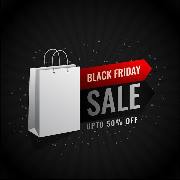 Vendredi noir bannière de vente shopping Vecteur gratuit