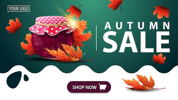 Vente d'automne, bannière verte avec pot de confiture et feuilles d'érable Vecteur Premium