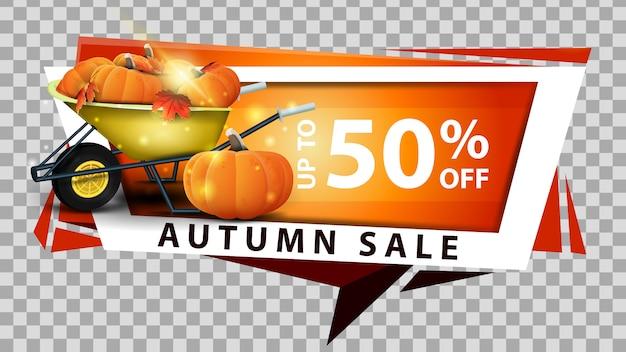 Vente d'automne, bannière web discount dans un style géométrique avec brouette de jardin Vecteur Premium