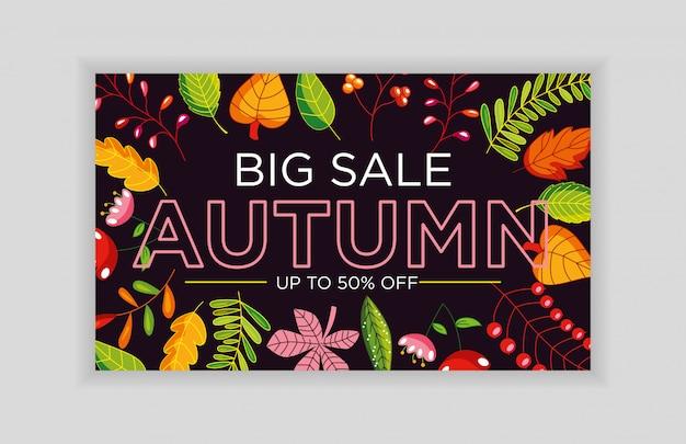 Vente d'automne temple avec cadre de feuilles Vecteur Premium
