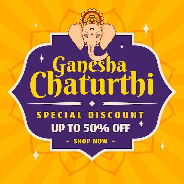 Vente Ganesh Chaturthi Vecteur gratuit