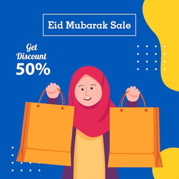 Vente de médias sociaux pour le dessin animé eid mubarak Vecteur Premium