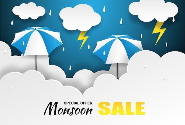 Vente de la saison de la mousson Vecteur Premium