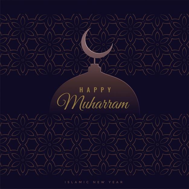 Vintage style islamique fond muharram heureux Vecteur gratuit