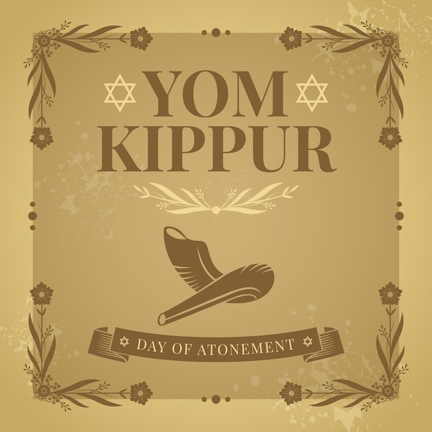 Vintage Yom Kippour Avec Corne Vecteur gratuit