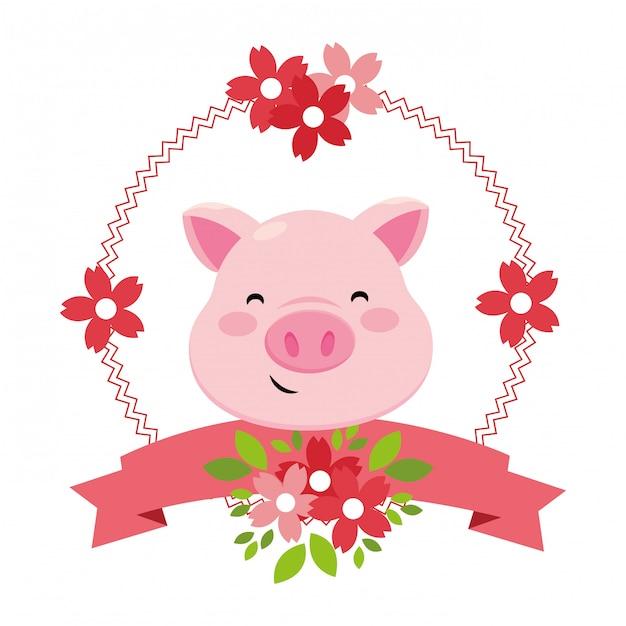 Visage de porc seulement Vecteur Premium