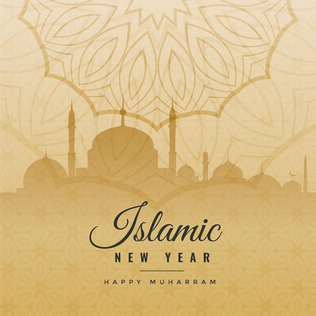 Voeux du nouvel an islamique dans un style vintage Vecteur gratuit