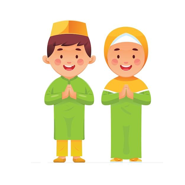 Voeux joyeux musulman Vecteur Premium