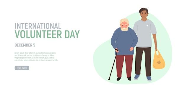 Un volontaire aidant un homme âgé aux cheveux gris à transporter des produits. journée internationale des volontaires. travailleurs sociaux s'occupant des personnes âgées. prendre soin des personnes âgées. illustration vectorielle Vecteur Premium