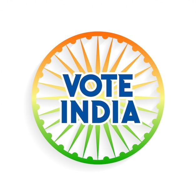 Vote inde charkra aux couleurs du drapeau indien Vecteur gratuit