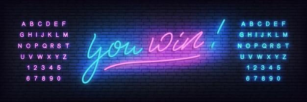 Vous gagnez un modèle de néon. néon lettrage bannière vous gagnez pour le casino, le jeu, les jeux en ligne Vecteur Premium