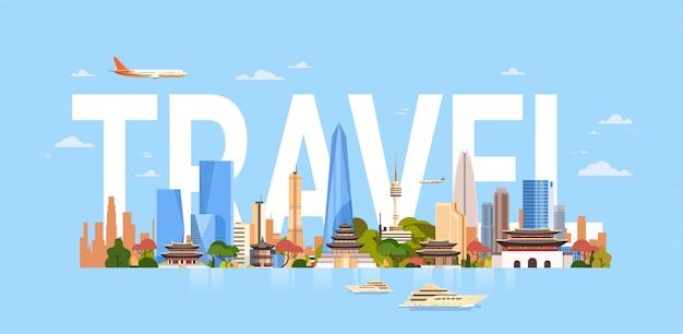 Voyage en corée du sud fond de ville de séoul avec des gratte-ciels Vecteur Premium