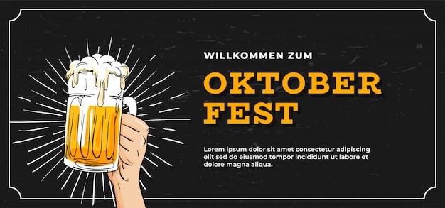 Willkommen Zum Oktoberfest Affiche Modèle De Bannière Vecteur Premium