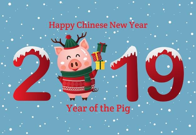 Imagenes Felicitacion Navidad 2019.2019 Ano Nuevo Chino Del Cerdo Tarjeta De Felicitacion De