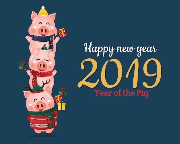 Descargar Felicitaciones De Navidad Y Ano Nuevo Gratis.2019 Ano Nuevo Chino Del Cerdo Tarjeta De Felicitacion De