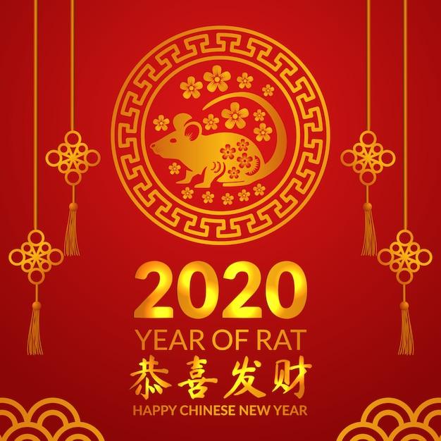 colores año chino 2020