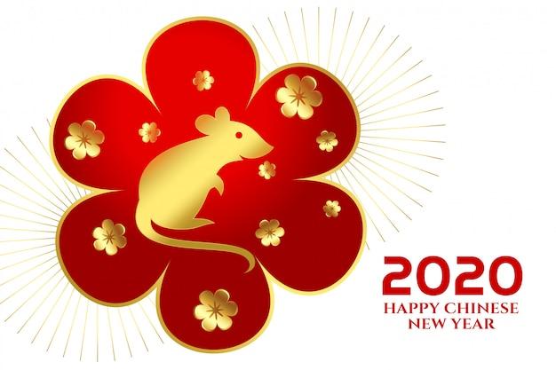 2020 feliz año nuevo chino del festival de la rata vector gratuito