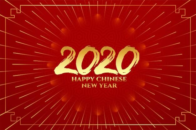 2020 feliz año nuevo chino tradición celebración rojo tarjeta de felicitación vector gratuito