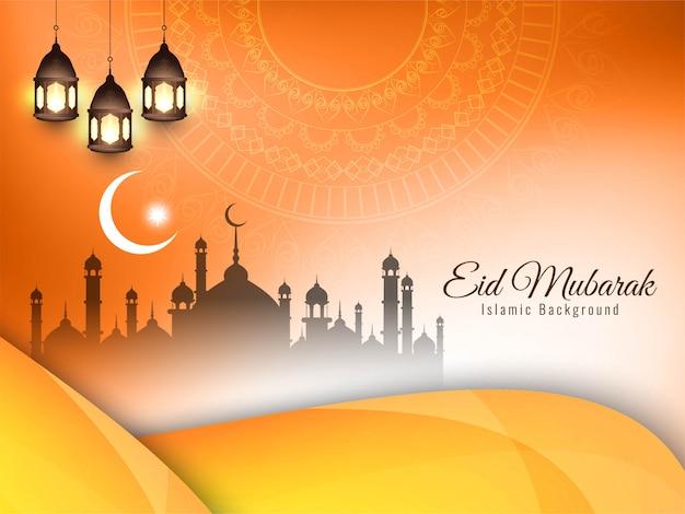 Abstracto festival islamico con estilo vector gratuito