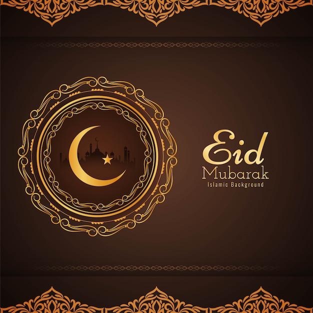 Abstracto saludo religioso de eid mubarak. vector gratuito
