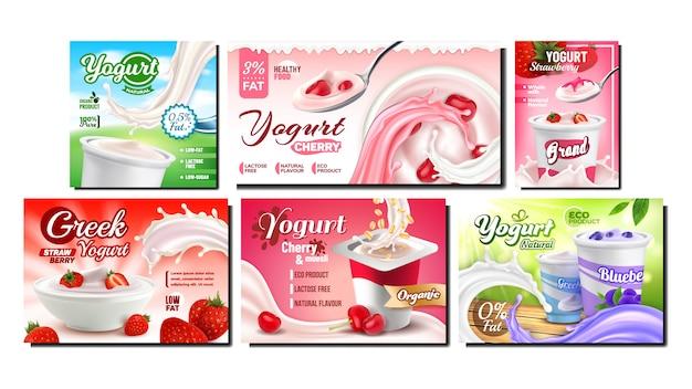 Alimentos lácteos yogur Vector Premium