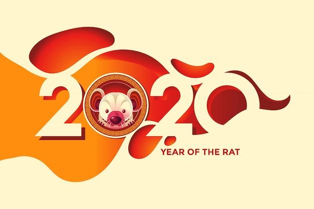 Año de la ilustración de la rata Vector Premium
