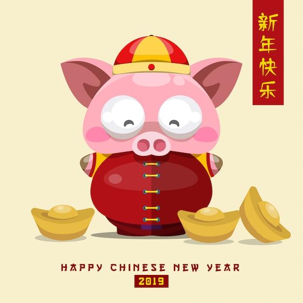 Año nuevo chino 2019 fondo de neón. los caracteres chinos a la derecha significan feliz año nuevo. Vector Premium