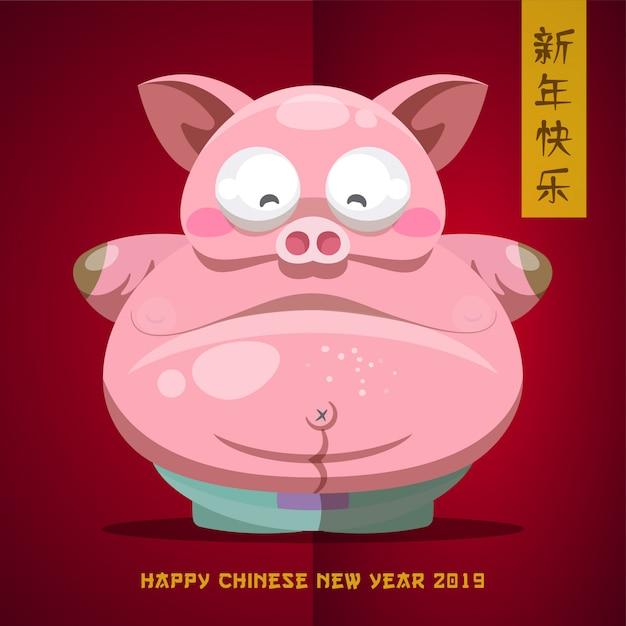 Año nuevo chino 2019 fondo de neón. los caracteres chinos significan feliz año nuevo. Vector Premium