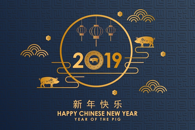 Año nuevo chino 2019 Vector Premium
