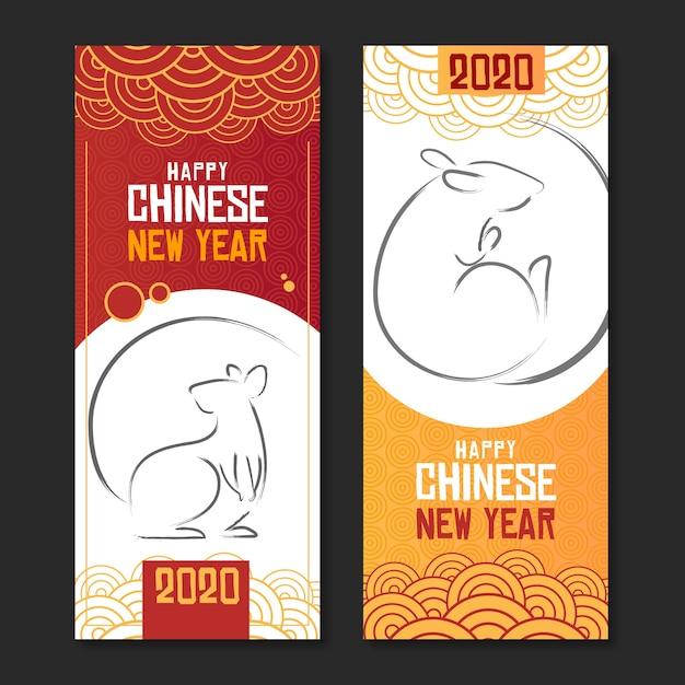 Año nuevo chino 2020 con banner de diseño de rata vector gratuito