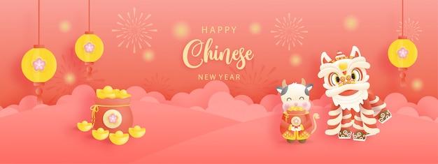 Año nuevo chino, año de buey con lindo buey y león chino. Vector Premium