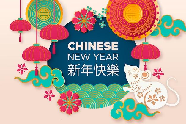 Año nuevo chino con coloridas flores y linda dama ratón vector gratuito