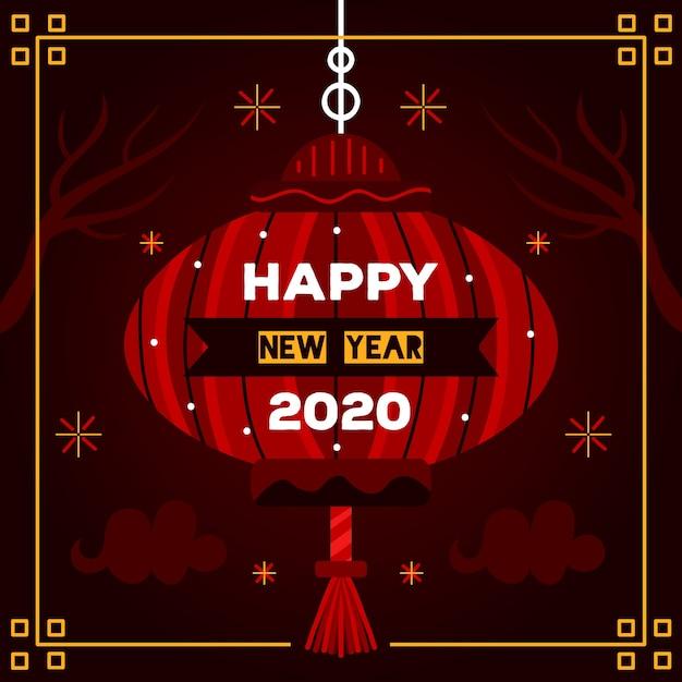 Año nuevo chino en diseño plano vector gratuito