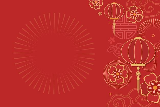 Año nuevo chino maqueta ilustración vector gratuito