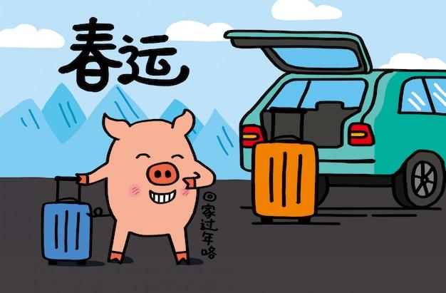 Año nuevo chino regreso a casa reunión vector illustration Vector Premium
