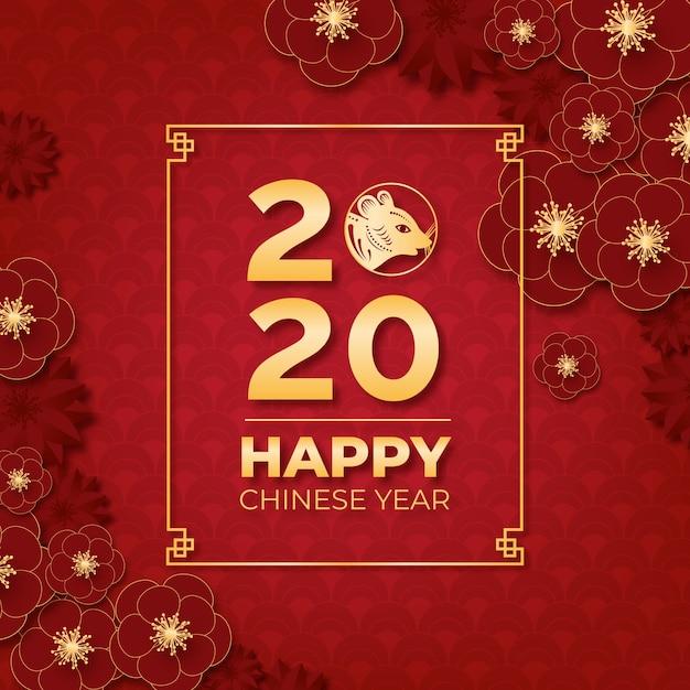 Año nuevo chino rojo y dorado vector gratuito
