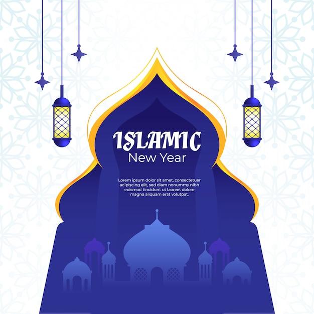 Año nuevo islámico con cartel de puerta azul vector gratuito