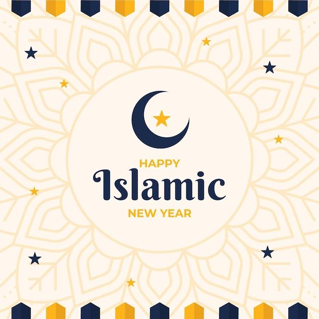 Año nuevo islámico con estrellas y luna creciente vector gratuito