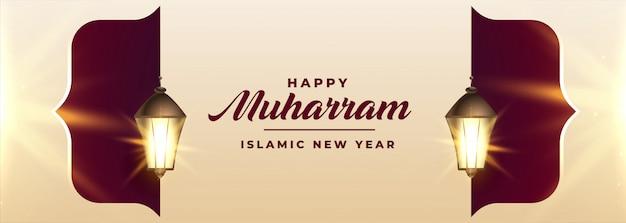 Año nuevo islámico y feliz festival islámico de muharram vector gratuito