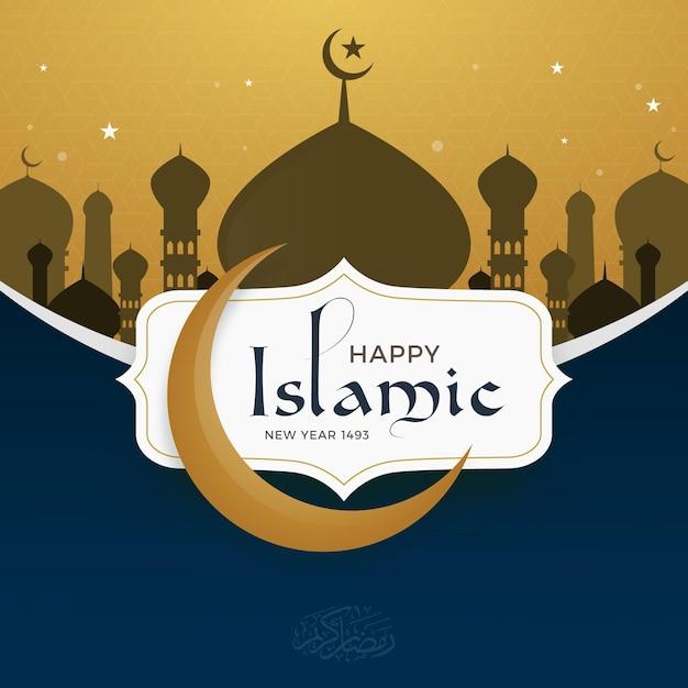Año nuevo islámico vector gratuito