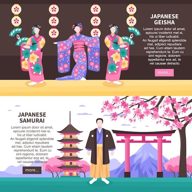 Antiguos estandartes de japón vector gratuito