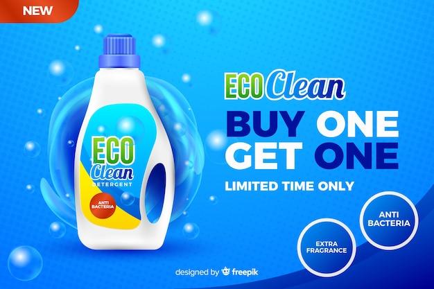 Anuncio realista de anuncio de detergente de ropa vector gratuito