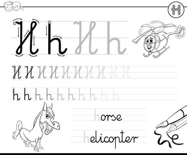 Aprende a escribir el libro de trabajo de la letra h para niños ...