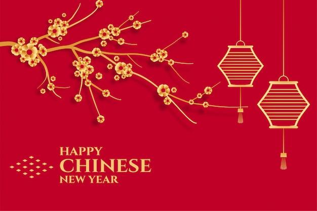 Árbol de sakura chino y linterna para festival de año nuevo vector gratuito