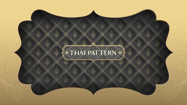 Arte abstracto de papel de patrón dorado. Vector Premium