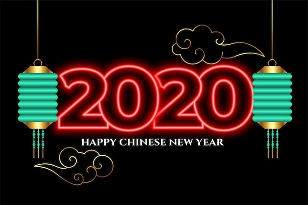 Atractivo estilo neón 2020 feliz año nuevo chino vector gratuito