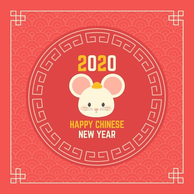 Avatar de mouse feliz año nuevo chino vector gratuito