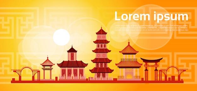 Bandera abstracta colorida del ornamento de los edificios abstractos chinos Vector Premium